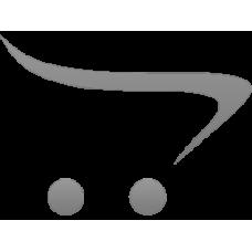 AERO FLEX - футон TM COME-FOR купить по низкой цене