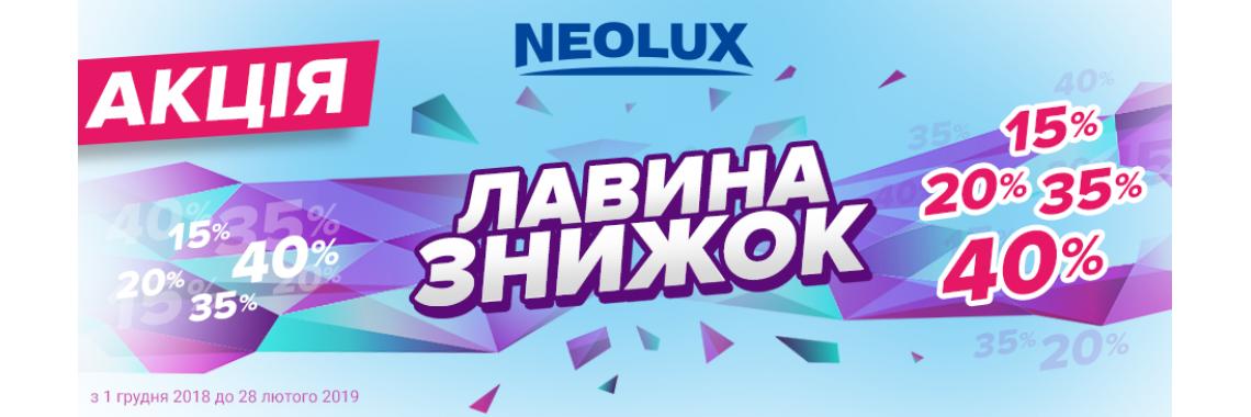 Матрасы Neolux